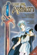 The Heroic Legend Of Arislan (1991) afişi