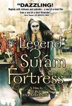 The Legend Of The Suram Fortress (1984) afişi