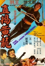 The Man from Hong Kong (1975) afişi