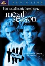 Cinayet Mevsimi (1985) afişi