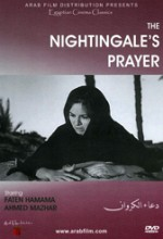 The Nightingale's Prayer