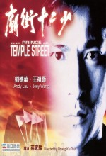 The Prince Of Temple Street (1992) afişi