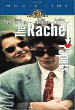 The Rachel Papers (1989) afişi