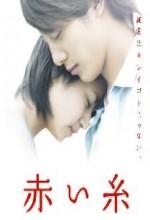 The Red Thread (2008) afişi