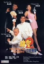 The Saint Of The Gamblers (1995) afişi
