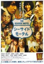 The Seaside Motel (2010) afişi