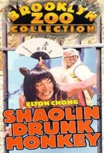 The Shaolin Drunk Monkey (1985) afişi