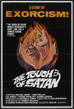 The Touch of Satan (1971) afişi