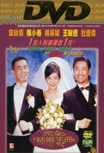 The Wedding Days (1997) afişi