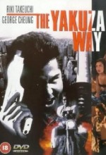 The Yakuza Way (1998) afişi