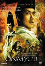 The Yin Yang Master (2001) afişi