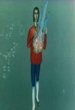Zhil-byl Kozyavin (1966) afişi