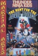 Thunder Ninja Kids: The Hunt For The Devil Boxer (1991) afişi
