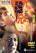 Ti Tian Xing Dao Zhi Sha Xiong / Brother Of Darkness (1994) afişi