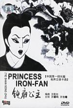 Tie Shan Gong Zhu (1941) afişi