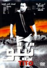 Tito (2004) afişi