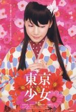 Tôkyô Shôjo (2008) afişi