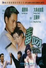 To Kiss ıs Fatal (1998) afişi