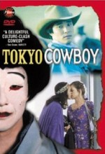 Tokyo Cowboy