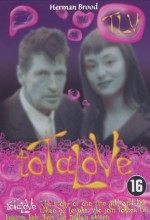 Total Love (2000) afişi
