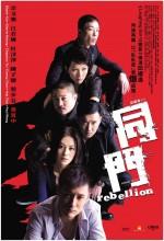 Tung Moon (2009) afişi