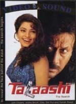 Talaashi (1996) afişi