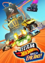 Team Hot Wheels: Build the Epic Race (2015) afişi