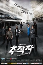 The Chaser (2012) afişi