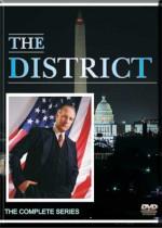 The District (2000) afişi