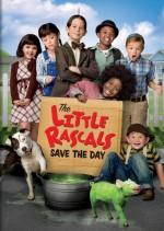 Küçük Afacanlar (2014) afişi