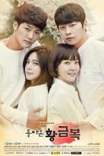 The Return of Hwang Geum-Bok (2015) afişi