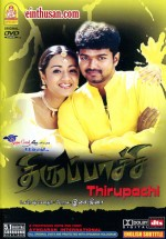 Thirupaachi (2005) afişi