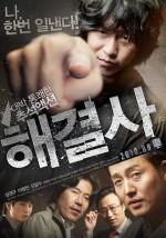 Tuzak (2010) afişi