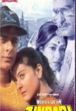 Udhaar Ki Zindagi (1994) afişi