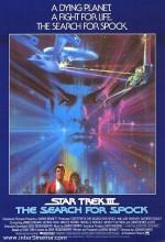 Uzay Yolu ııı: Spock'ı Ararken (1984) afişi