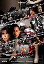 V3 Samseng Jalanan (2010) afişi