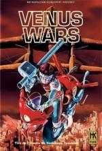 Venüs Savaşları (1989) afişi