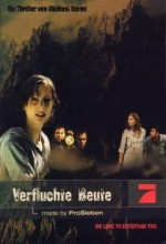 Verfluchte Beute (2004) afişi