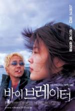 Vibrator (2003) afişi