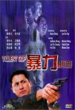 Violent Cop (l) (2000) afişi