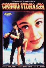 Vishwavidhaata (1997) afişi