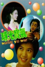 Whatever You Want (1994) afişi