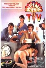 Wpınk-tv: ıts Red Hot!! (1985) afişi