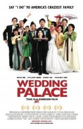 Wedding Palace (2013) afişi