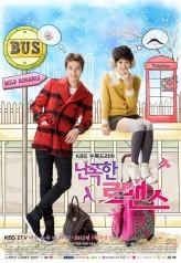 Wild Romance (2012) afişi