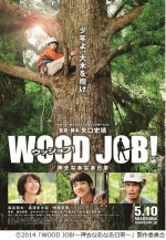 Wood Job (2014) afişi