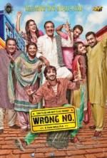 Wrong No. (2015) afişi