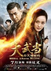 Da Wu Dang zhi tian di mi ma (2012) afişi