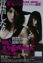 Yakuza Avcıları 2 (2010) afişi