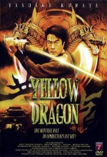 Yellow Dragon (2003) afişi